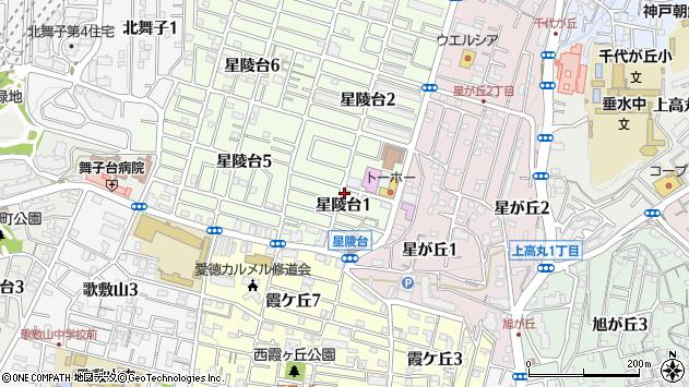 〒655-0038 兵庫県神戸市垂水区星陵台の地図