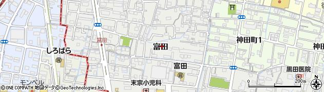 岡山県岡山市北区富田周辺の地図