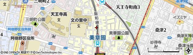 市 区 天気 阿倍野 大阪