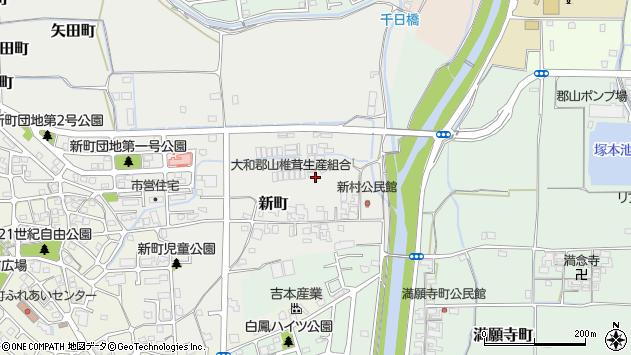 〒639-1054 奈良県大和郡山市新町の地図