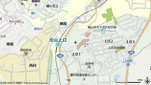 〒636-0905 奈良県生駒郡平群町上庄の地図