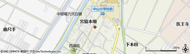 愛知県田原市中山町(宮脇本畑)周辺の地図