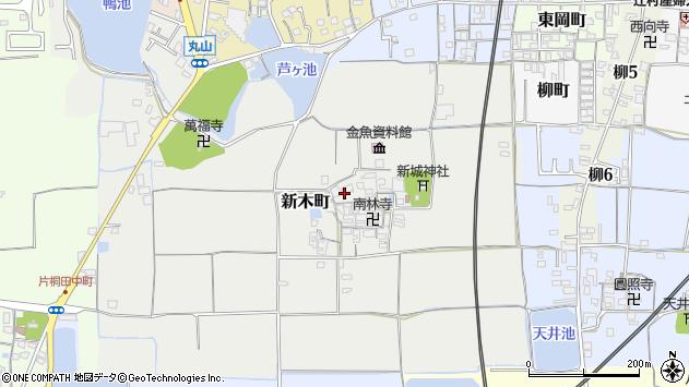 〒639-1021 奈良県大和郡山市新木町の地図