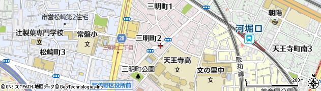 大阪府大阪市阿倍野区三明町周辺の地図