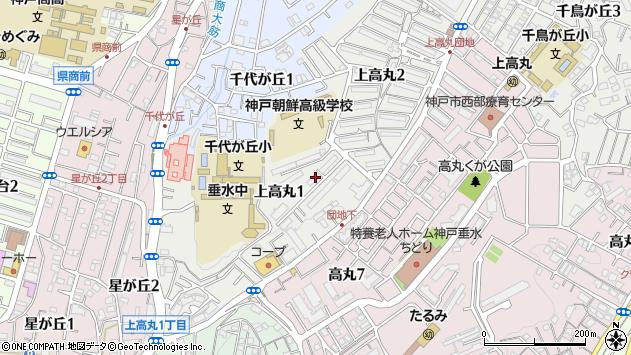 〒655-0017 兵庫県神戸市垂水区上高丸の地図