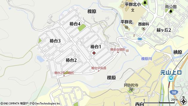〒636-0943 奈良県生駒郡平群町椿台の地図