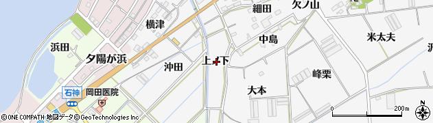 愛知県田原市伊川津町(上ノ下)周辺の地図