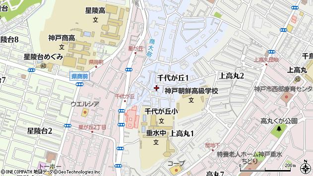 〒655-0018 兵庫県神戸市垂水区千代が丘の地図