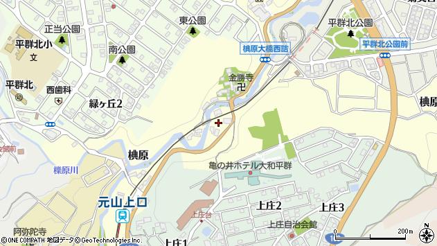 〒636-0901 奈良県生駒郡平群町椣原の地図