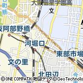 マクラーレン 大阪サービスセンター