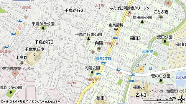 〒655-0012 兵庫県神戸市垂水区向陽の地図