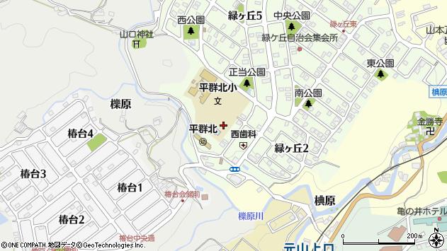 〒636-0941 奈良県生駒郡平群町緑ケ丘の地図