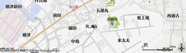 愛知県田原市伊川津町(欠ノ山)周辺の地図
