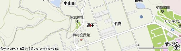 愛知県田原市芦町(道下)周辺の地図