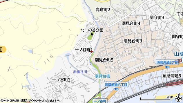 〒654-0076 兵庫県神戸市須磨区一ノ谷町の地図