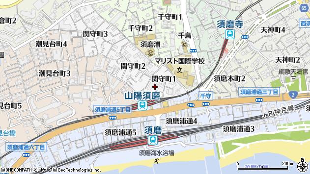 〒654-0073 兵庫県神戸市須磨区関守町の地図