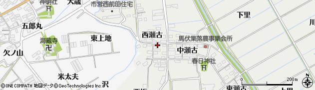 愛知県田原市馬伏町(西瀬古)周辺の地図