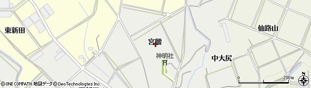 愛知県田原市南神戸町(宮腰)周辺の地図