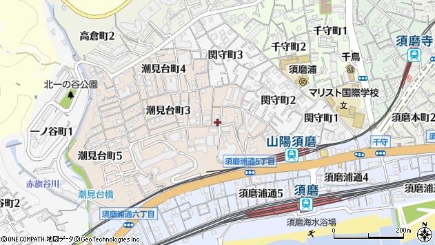 〒654-0075 兵庫県神戸市須磨区潮見台町の地図