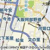 大阪府大阪市阿倍野区阿倍野筋2丁目1-34