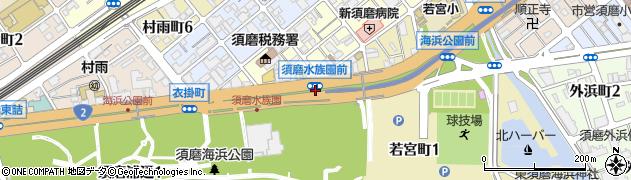 須磨水族園前周辺の地図