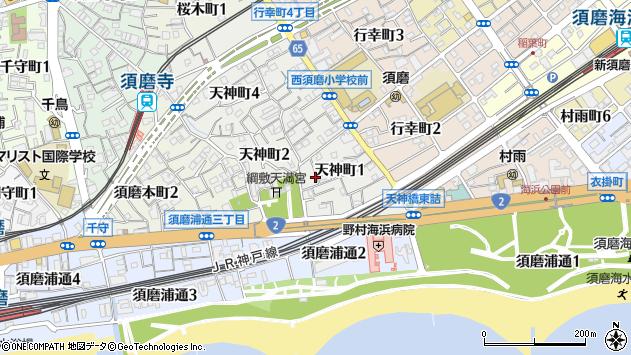 〒654-0053 兵庫県神戸市須磨区天神町の地図
