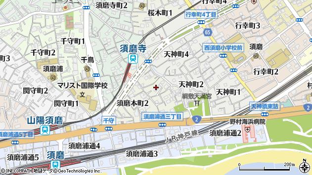 〒654-0054 兵庫県神戸市須磨区須磨本町の地図