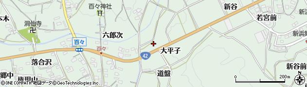 愛知県田原市六連町(大平子)周辺の地図