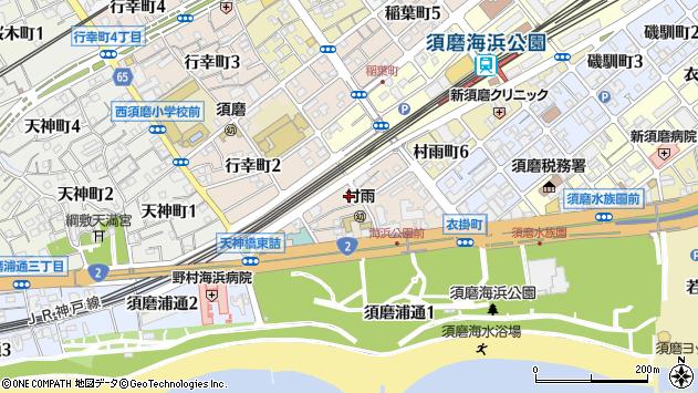 〒654-0052 兵庫県神戸市須磨区行幸町の地図