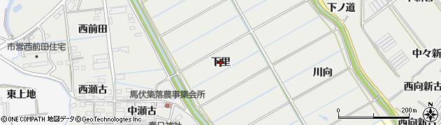 愛知県田原市馬伏町(下里)周辺の地図