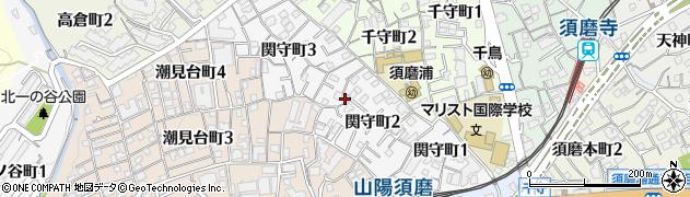 兵庫県神戸市須磨区関守町周辺の地図