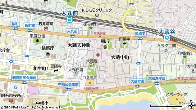 〒673-0874 兵庫県明石市大蔵本町の地図