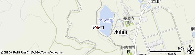 愛知県田原市芦町(アラコ)周辺の地図