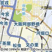 ココカラファインekimo天王寺店