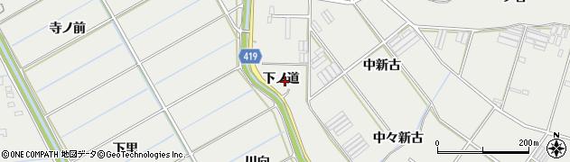 愛知県田原市江比間町(下ノ道)周辺の地図