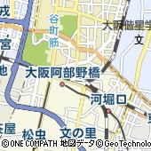 建交労西日本鉄道本部