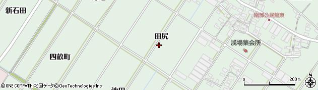 愛知県田原市大久保町(田尻)周辺の地図