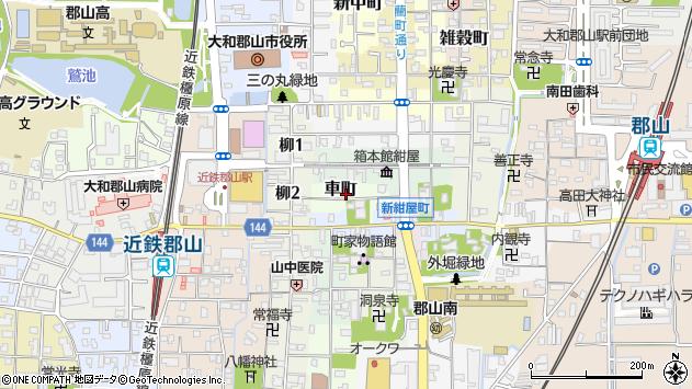 〒639-1147 奈良県大和郡山市車町の地図