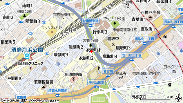 〒654-0048 兵庫県神戸市須磨区衣掛町の地図