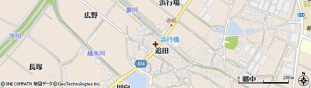 愛知県田原市西神戸町(追田)周辺の地図