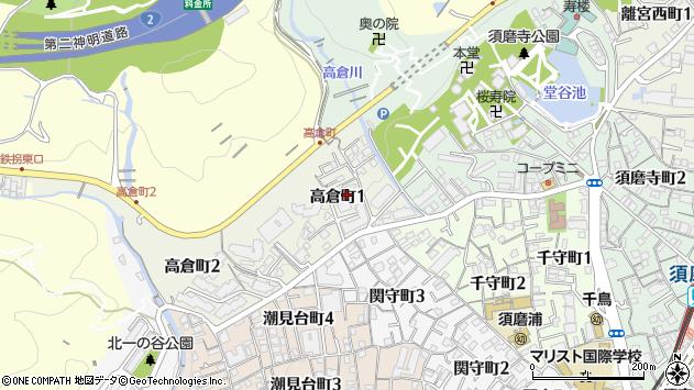 〒654-0074 兵庫県神戸市須磨区高倉町の地図