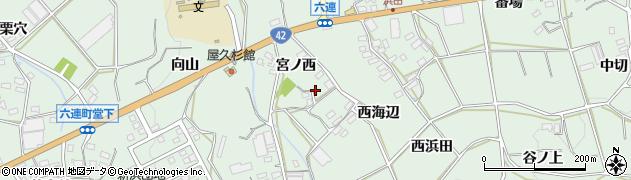 愛知県田原市六連町(宮ノ西)周辺の地図