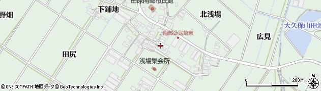 愛知県田原市大久保町(南浅場)周辺の地図