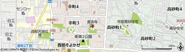 宣念寺周辺の地図