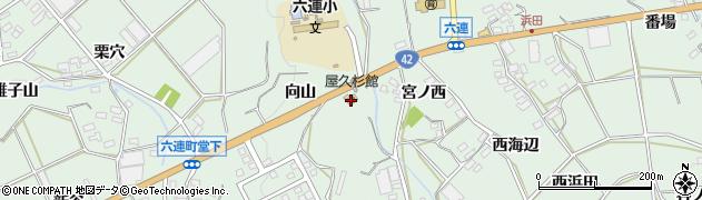 愛知県田原市六連町(向山)周辺の地図