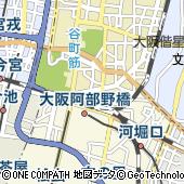 バトゥール 大阪 ホテルバリタワー 天王寺店