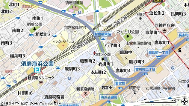 〒654-0047 兵庫県神戸市須磨区磯馴町の地図