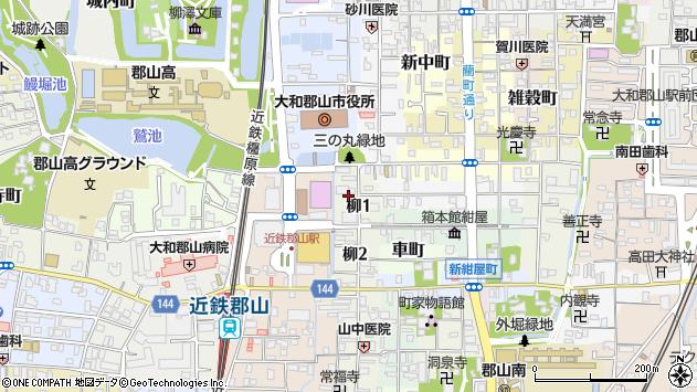 〒639-1134 奈良県大和郡山市柳町の地図
