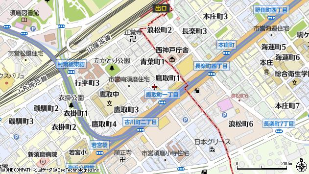 〒654-0039 兵庫県神戸市須磨区鷹取町の地図