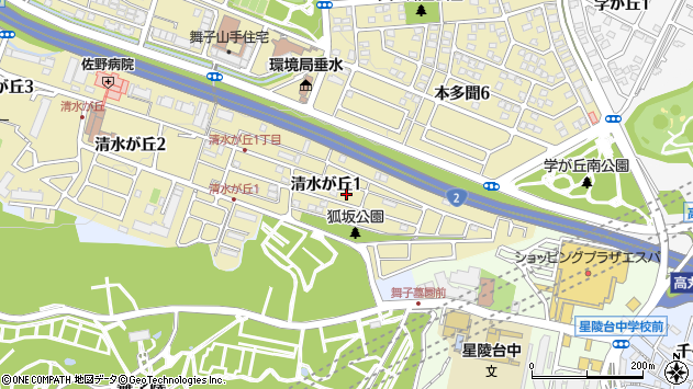 〒655-0031 兵庫県神戸市垂水区清水が丘の地図